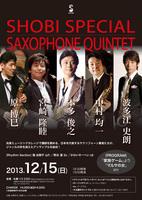 sax_quintet_sapporo.jpg